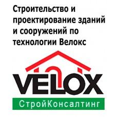 Трехходовой термостатический смесительный клапан VT.MR01.N.06031